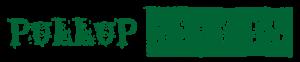 Pullup Stumps - Central Coast's No1 Stump Grinders